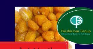 قیمت آلو بخارا مشهد